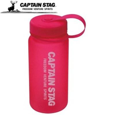 キャプテンスタッグ ウォーターボトル550 ピンク 水筒 UE3264