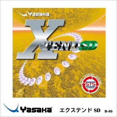 卓球ラバー メール便送料無料 Yasaka B-46 エクステンド SD ヤサカ卓球用品 男女兼用 メンズ レディース 卓球 スポーツ