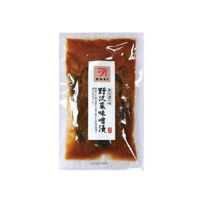 野沢菜味噌漬 160g