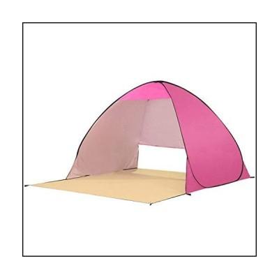 ンリアンに聞-花ラック Camping Tent Beach Tent Automatic Pop Up Beach Tent 2-3 Person Outdoor Ultralight Sunscreen Quick Opening Fi
