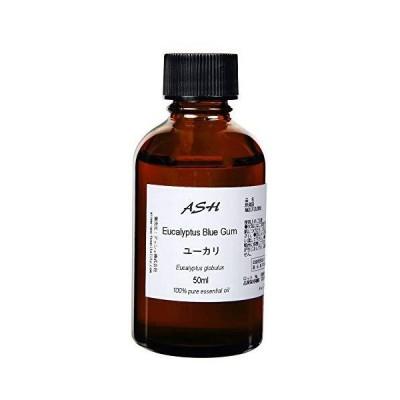 ASH ユーカリエッセンシャルオイル50ml