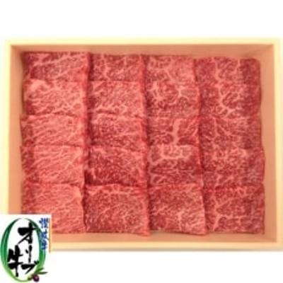香川県産黒毛和牛 オリーブ牛 焼肉2種食べ比べセットA 計1000g