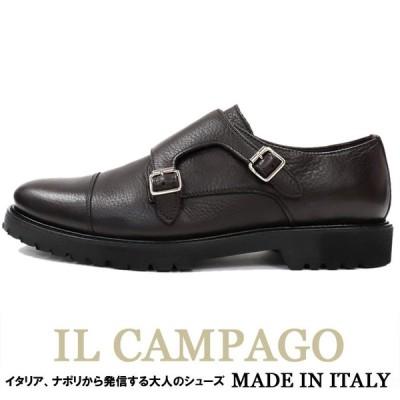 ビジネスシューズ 本革 IL CAMPAGO イルカンパゴ イタリア製 ダブルモンクストラップシューズ メンズ イタリアブランド ドレスシューズ