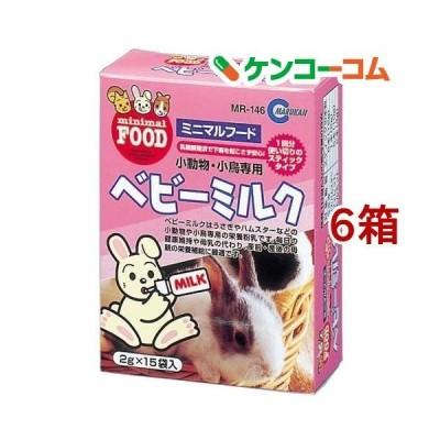 マルカン ベビーミルク MR-146 ( 2g*15袋入*6箱セット )
