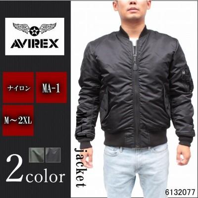 AVIREX フライトジャケット MA-1