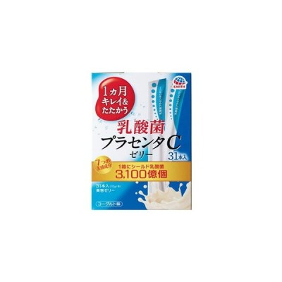 1週間キレイ&たたかう 乳酸菌プラセンタCゼリー 31本 ヨーグルト味