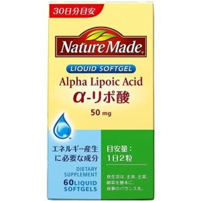 普通郵便送料無料 大塚製薬 ネイチャーメイド アルファリポ酸 60粒/30日分