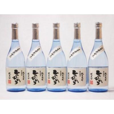 球磨焼酎 限定酒 自家栽培米ひのひかり 減圧蒸留(熊本県)恒松酒造 720ml×5本