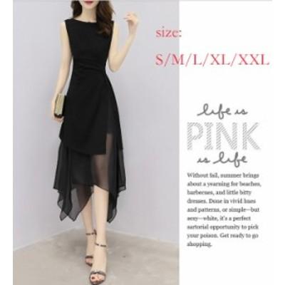 シフォンワンピース 不規則裾のロングスカート ノースリーブ ブラック 無地 ドレス 夏 日常 大きいサイズ