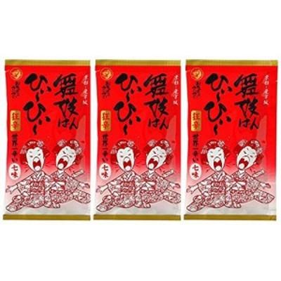京都限定 産寧坂 舞妓はんひぃ~ひぃ~ 狂辛 世界一辛い七味唐辛子 3袋 おちゃのこさいさい