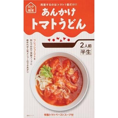 田中の麺家あんかけトマトうどんセット6箱