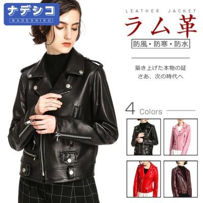 レディース革ジャン 本革 秋冬 レザージャケット 着やせ  ライダースジャケット バイクウェア シングル 女性用 上品 防寒防風