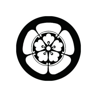 家紋シール 白紋黒地 秋元瓜 布タイプ 直径40mm 6枚セット NS4-1840W