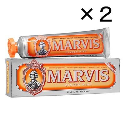 マービス ジンジャーミント・トゥースペースト85ml 2本 Marvis Ginger Mint Toothpaste マーヴィス 歯磨き 海外直送・日時指定不可