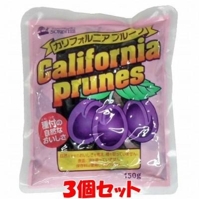 プルーン 創健社 カリフォルニアプルーン 150g×3個セット ゆうパケット送料無料(代引・包装不可)