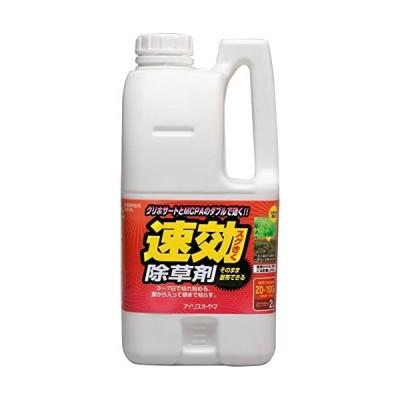 アイリスオーヤマ-除草剤-速効除草剤-2L-SJS-2L