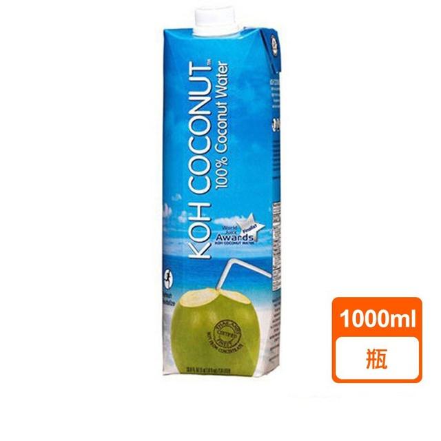 KOH 酷椰嶼 100%純椰子汁 1000ml 現貨 蝦皮直送