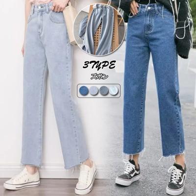 PX114    肉を隠す顕やせジーパン女子高腰2021夏新モデル薄手のダント感のストレートワイドパンツのゆったりとしたズボン