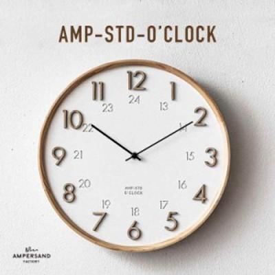 掛け時計 おしゃれ 木製 時計 壁掛け 北欧 シンプル クロック オシャレ ウッドフレーム レジンウッド ナチュラル ホワイト ウッド 新生活
