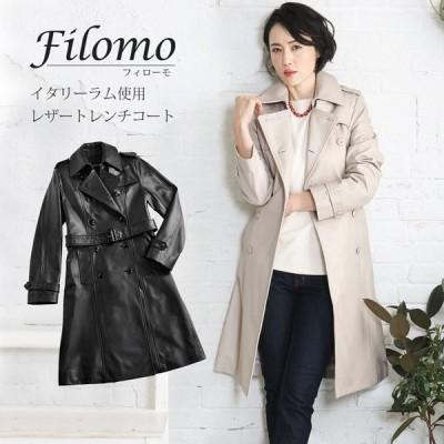 Filomo ブランド ラム レザー トレンチコート レディース スプリングコート ベルト付き ブラック/アイボリー 7号/9号/11号/13号 『ギフト』