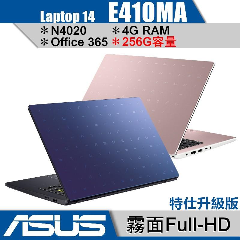 ASUS 華碩 E410 E410MA 藍/玫瑰金 輕薄文書機【送128G SSD/14吋/Buy3c奇展】蝦皮官方嚴選