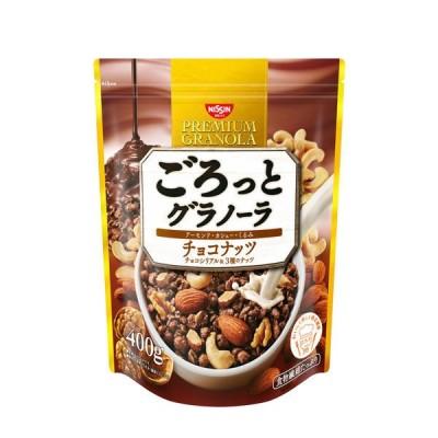 日清シスコ日清シスコ ごろっとグラノーラ チョコナッツ 400g 1袋 シリアル
