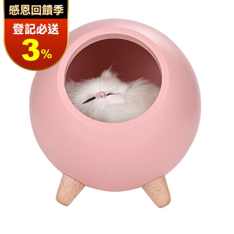 富樂屋小寵屋貓咪觸控小夜燈