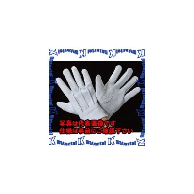 【代引不可】【個人宅配送不可】ESCO(エスコ) 手袋 EA353J [ESC114643]