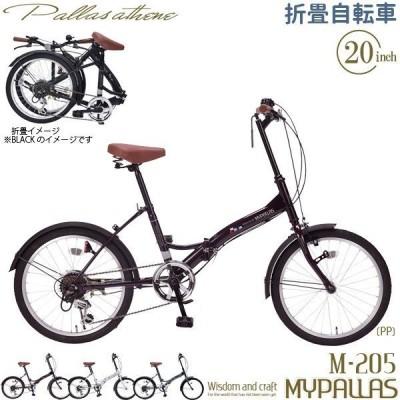 MYPALLAS マイパラス 折り畳み自転車 M-205(PP) ディープパープル 20インチ シマノ製 6段変速 ミニベロ 小径車 折りたたみ 折畳 6段ギア M205PP