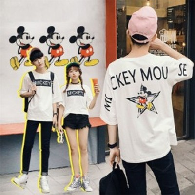 ミッキー ディズニー Tシャツ Disney ペアルック カップル 五分袖 綿 恋人 半袖 トップス カジュアル 男女兼用  お揃い T-shirt