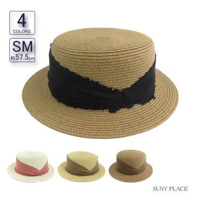 帽子 フリンジ帯ペーパーカンカン帽 ECS7-076 中折れcap 女性用 女子 メンズ レディース アウトドア 紫外線対策 uvケア
