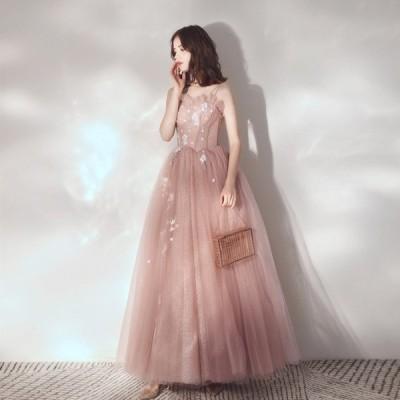 演奏会用ドレス カラードレス パーティードレス ウェディングドレス ロングドレス 発表会 結婚式 ピアノ 二次会 ドレス 前撮り 結婚式 花嫁 演奏会 お呼ばれ