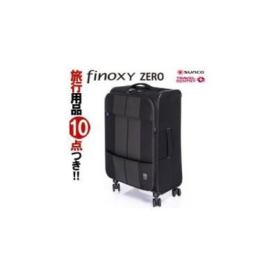 スーツケース Mサイズ ソフトキャリーケース 拡張 キャリーバッグ TSA FINOXY-ZERO(フォクシーゼロ) フロントポケット 超軽量 中型 FNZR-60(sa1a228)「C」