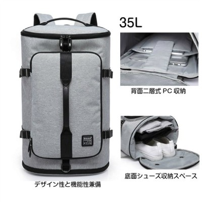 リュックバッグ キャンバス 旅行バッグ 大容量 修学旅行バッグ 部活バッグアウトドア 男女兼用