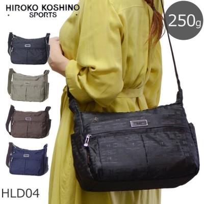 ショルダーバッグ 斜めがけ レディース ショルダーバック HIROKO KOSHINO SPORTS ヒロココシノスポーツ 贈り物 買い物