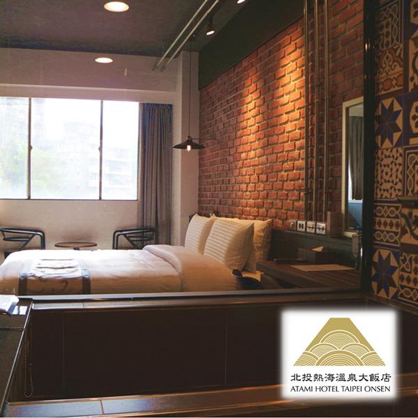 北投熱海溫泉大飯店-2人台北溫旅房休息券