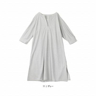 【30%OFF】サックワンピース【LL―5L】(エムビー/MB)