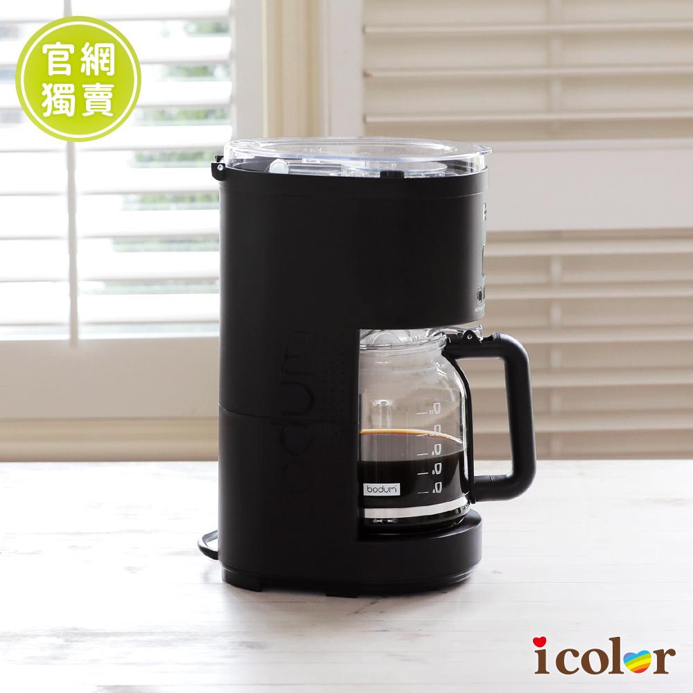 廠商配送  【Bodum】 美式濾滴咖啡機