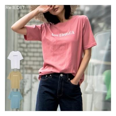 Re:EDIT 上品なロゴデザインでワンランク上のTシャツスタイルに SanDiegoロゴTシャツ トップス/カットソー・Tシャツ グリーン M レディース