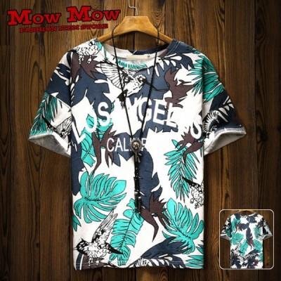 Tシャツ メンズ レディース 半袖 大きいサイズ サマー ビーチ バカンス カットソー プリント アメカジ 夏 ta-tmmix0043