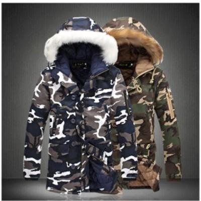 ダウンコート メンズ 中綿コート ミディアム丈 かっこいい メンズコート 2色 ダウンジャケット 大きいサイズ アウター 迷彩柄