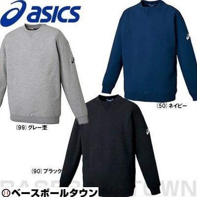 アシックス バスケットボールウエア スウェットシャツ XB6010