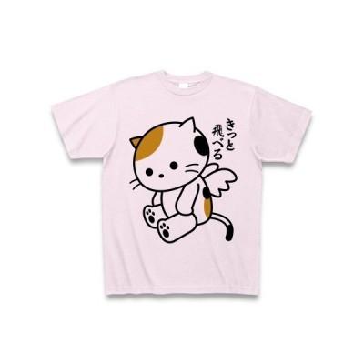 「きっと飛べる」小さな羽のみけねこ Tシャツ(ピーチ)