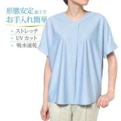 レディースシャツ 半袖 形態安定 ゆったり型 ORANGEFIELD P37RFE205