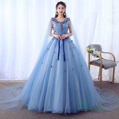 ブルー 演奏会ドレス ノースリーブ 編み上げ Aライン ドレス 発表会 演出服 ロングドレス お呼ばれドレス 二次会ドレス ステージ衣装 イブニングドレス