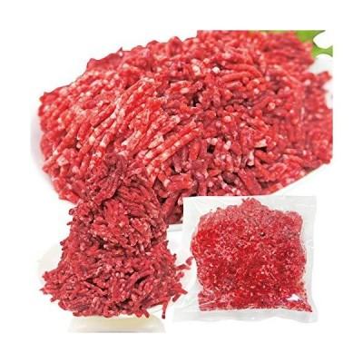 牛肉ひき肉国産100% 500g入 冷凍品
