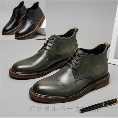 秋冬本革ブーツ メンズ保温エンジニアブーツデイリーコーデショートブーツウエスタンブーツマーティンブーツ アウトドア レースアップレザーシューズ 紳士靴
