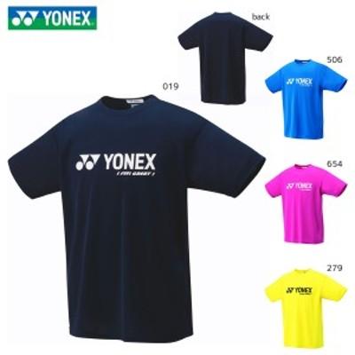 YONEX 16201J ユニジュニアベリークールTシャツ テニス・バドミントン ヨネックス 2019FW【クリックポスト可/取り寄せ】