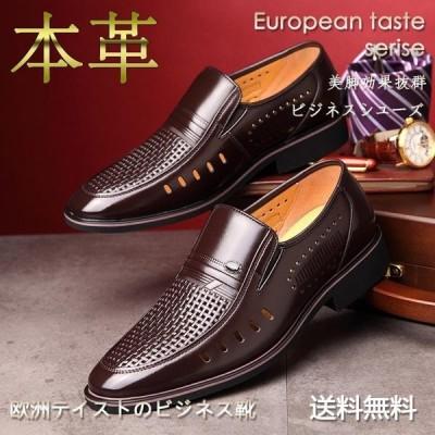 2019夏 KE 紳士靴 ビジネスシューズオフィスメンズシューズ通気性 カジュアル仕事 春夏コンフォート 屈曲性