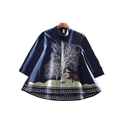 綿 無地 刺繍 スタンドカラー 襟 長袖 七分袖 ボリューム袖 前開き ボタン ワイドルーズシャツ ブラウス 形態安定 カットソー 2色 ゆったり 大